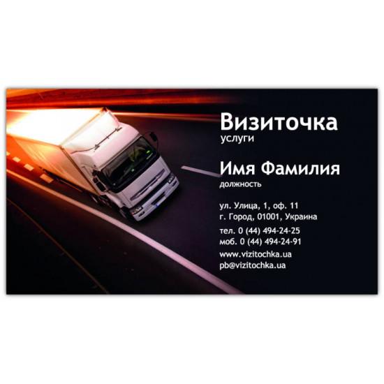 Автомобили, транспорт, такси