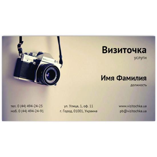 Фото, видео
