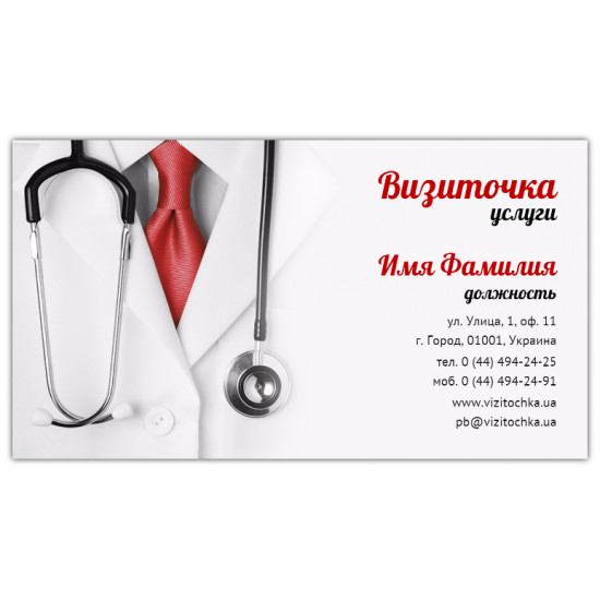 Медицина, аптеки